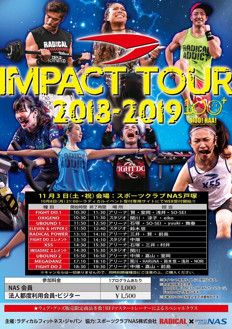 ラディカルインパクトツアー2018-2019 in NAS戸塚 NAS会員様