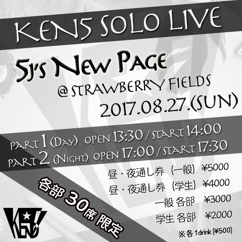 KEN5 solo Live「5J's New Page」