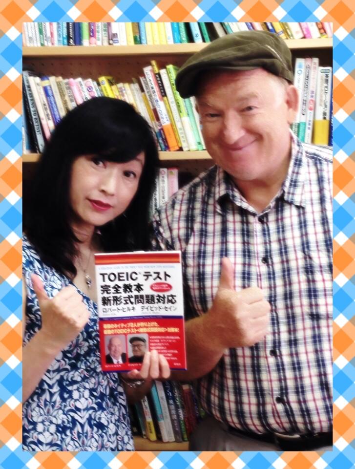 English Planet in 銀座 【vol.3】 ~東京銀座で画期的な英語パーティー!~