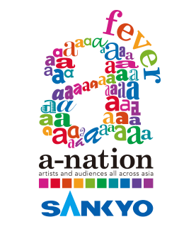 "a-nation island 2016 powered by dTV ""FEVER a-nation by SANKYO""  TeamAyu Fan Club Pre-order Ticket Lottery Reservation"
