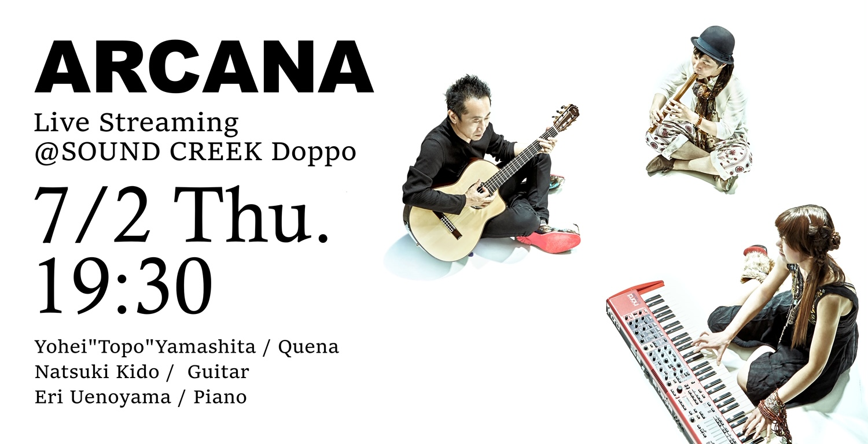 Doppo Stream Channel (同時配信ライブ) ARCANA