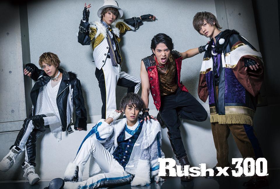 Rush Night SPECIAL!!