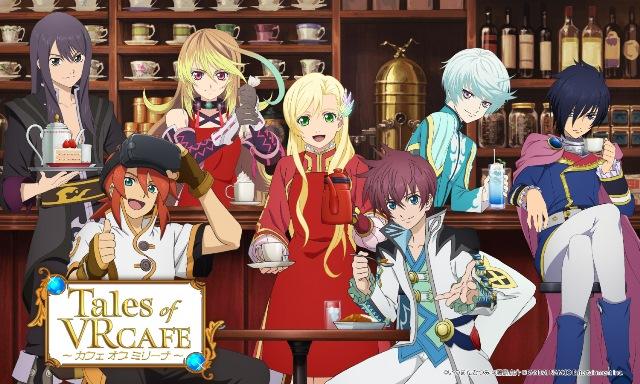 【なんばパークス店】Tales of VR CAFE ~ カフェ オブ ミリーナ ~