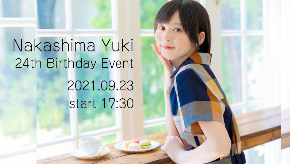 中島由貴24th Birthday Event
