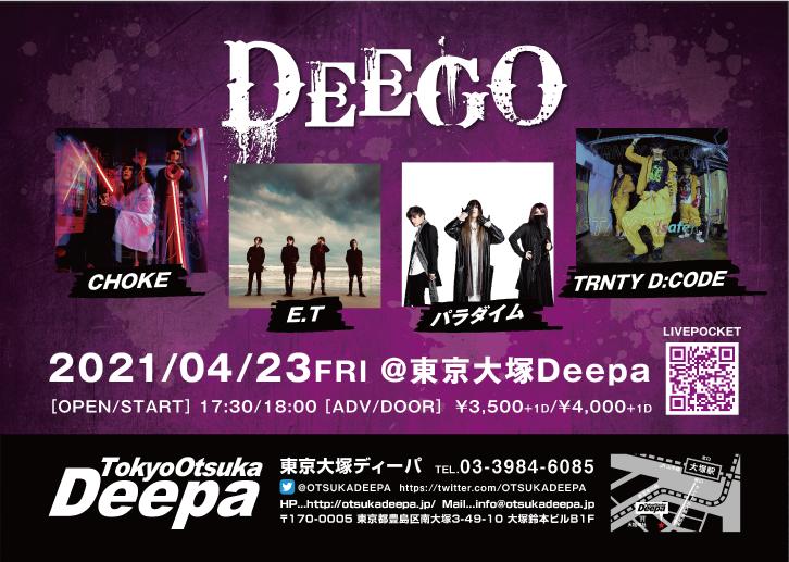 DEEGO 21/02/10延期公演