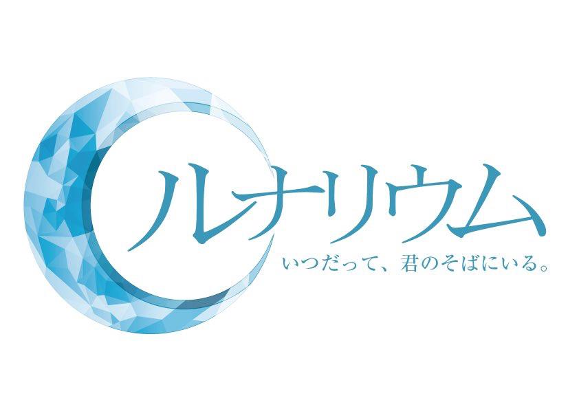 5/4INDOんたく2021 ③部 ルナリウム ミニライブ&特典会