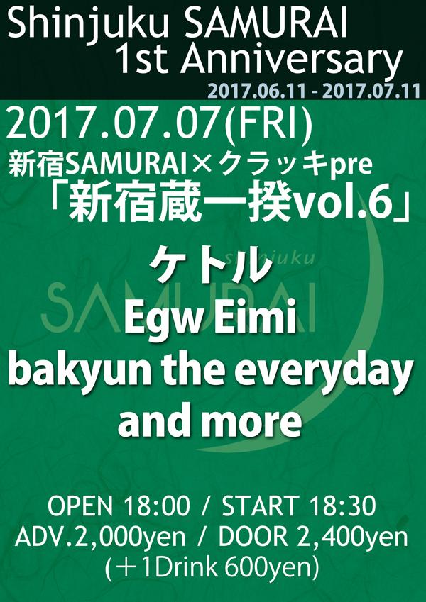 新宿SAMURAI1st ANNIVERSARY「新宿SAMURAI×クラッキpre 新宿蔵一揆 vol.6」