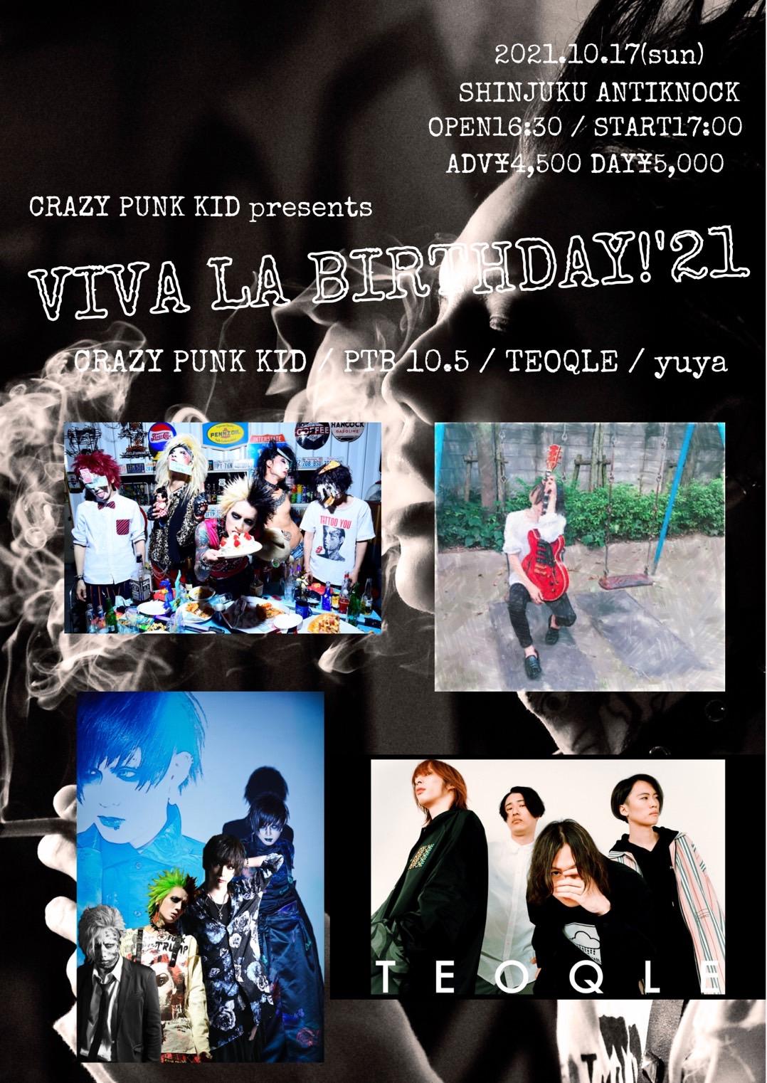【VIVA LA BIRTHDAY!'21】