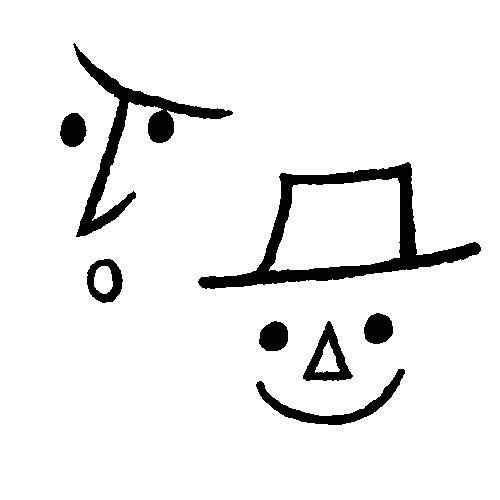 【1部】伊藤俊吾と佐々木良のふたりバーター旅 3ヶ月連続企画第1弾 伊藤俊吾と佐々木良と後藤秀人と張替智広