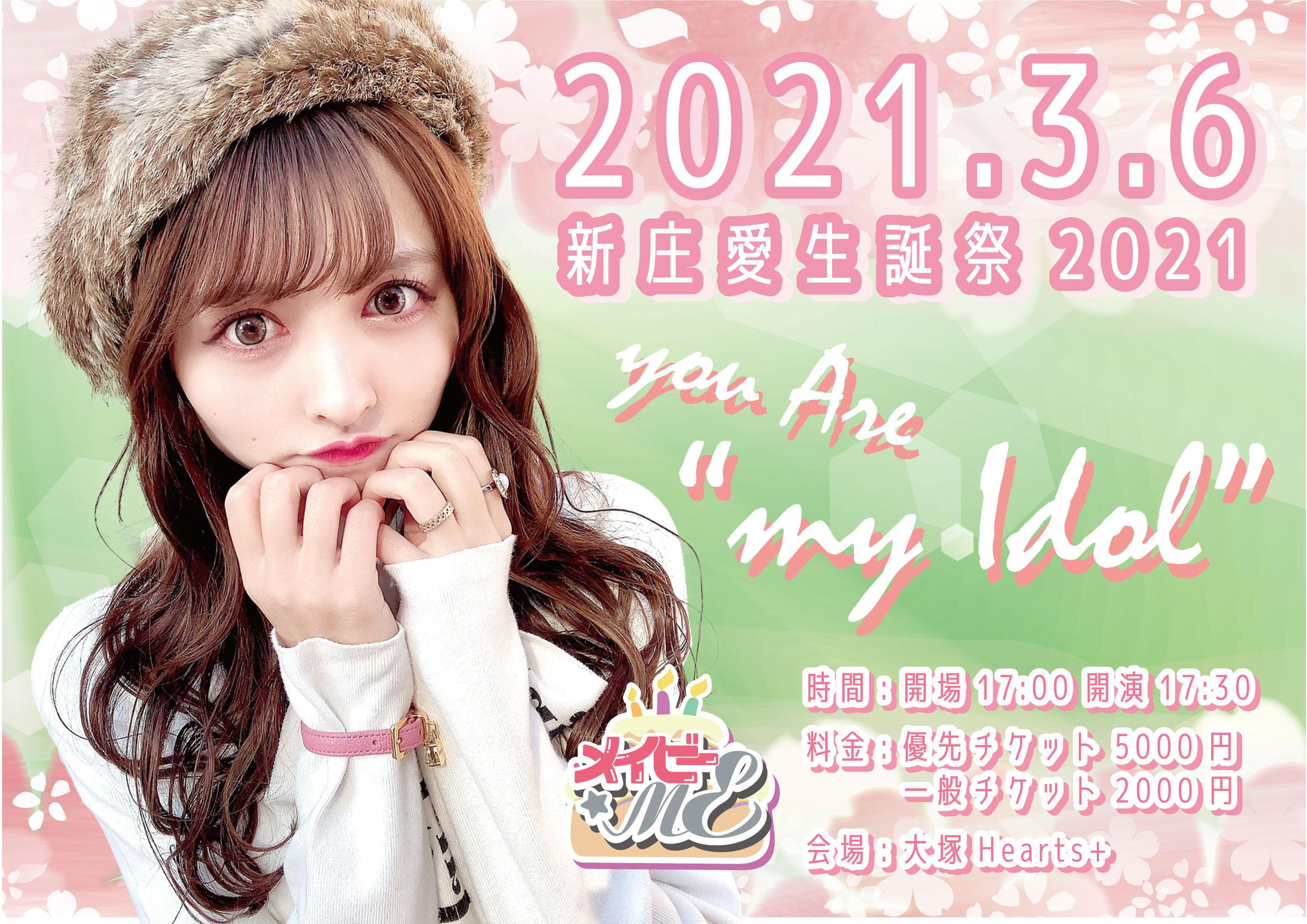 """3/6 新庄愛生誕祭2021~you Are """"my Idol""""~"""