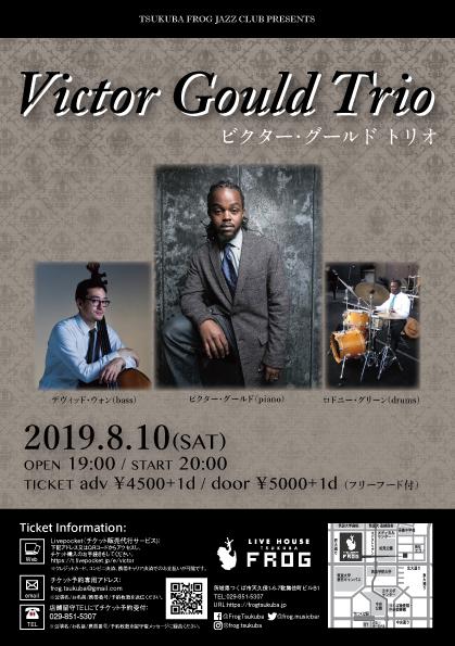 Victor Gould Trio