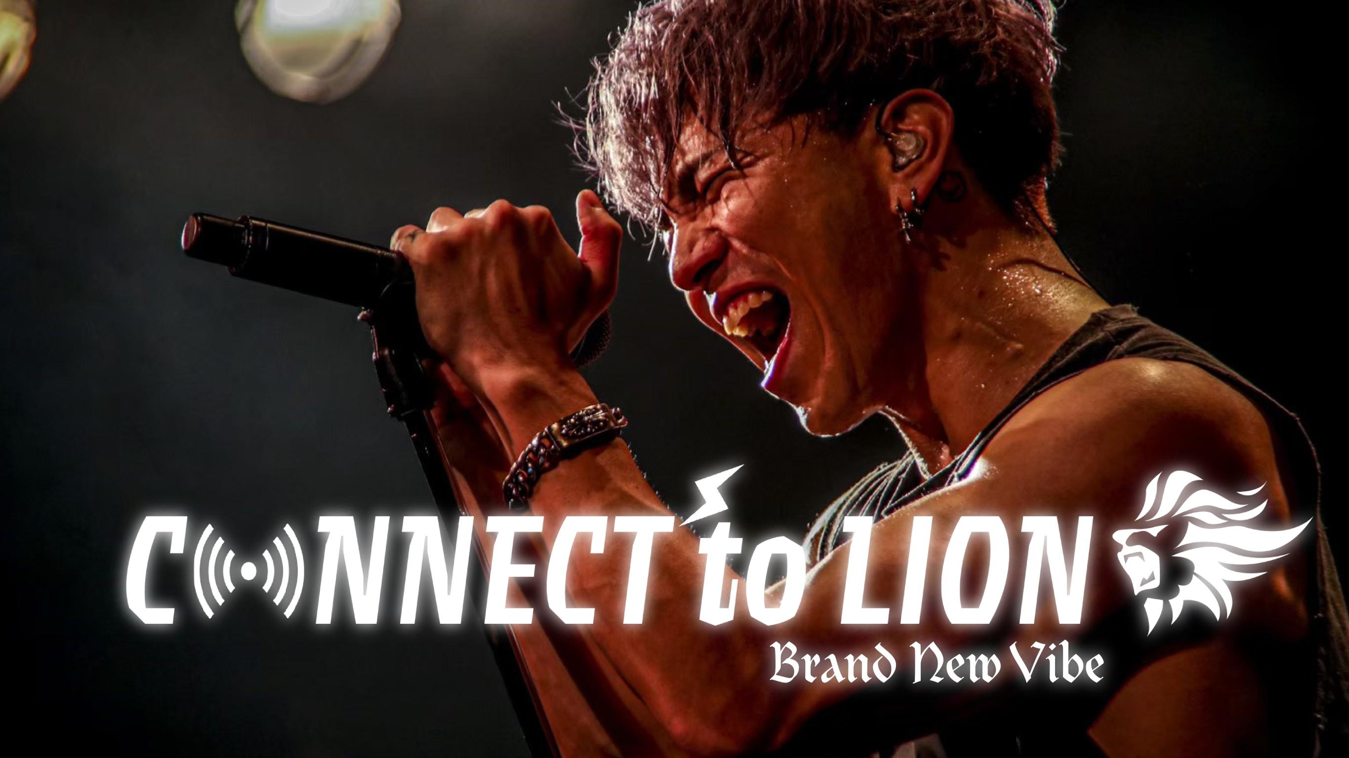 10/15(木)CONNECT to LION ~町田The Play House編 Vol.4(10/10 開催分)~ネットサイン会