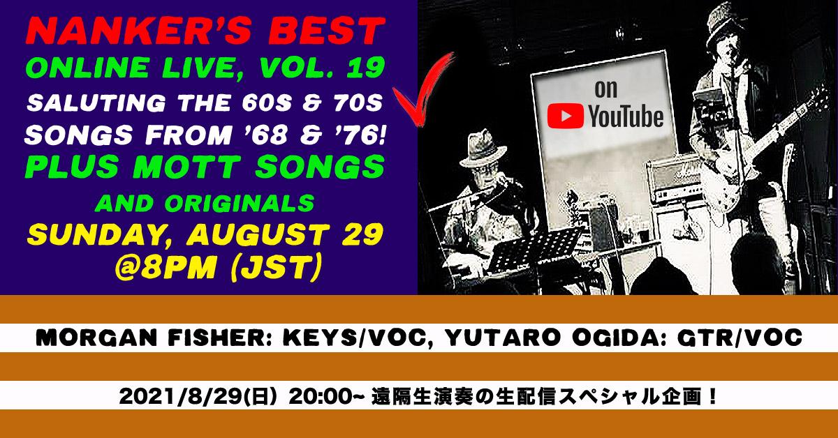 8/29(sun) NANKER'S BEST Remote Live Streaming Vol.19