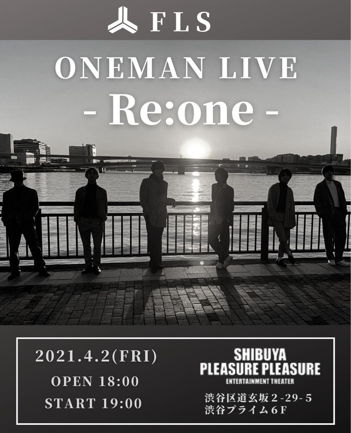 FLSワンマンライブ -Re:one-
