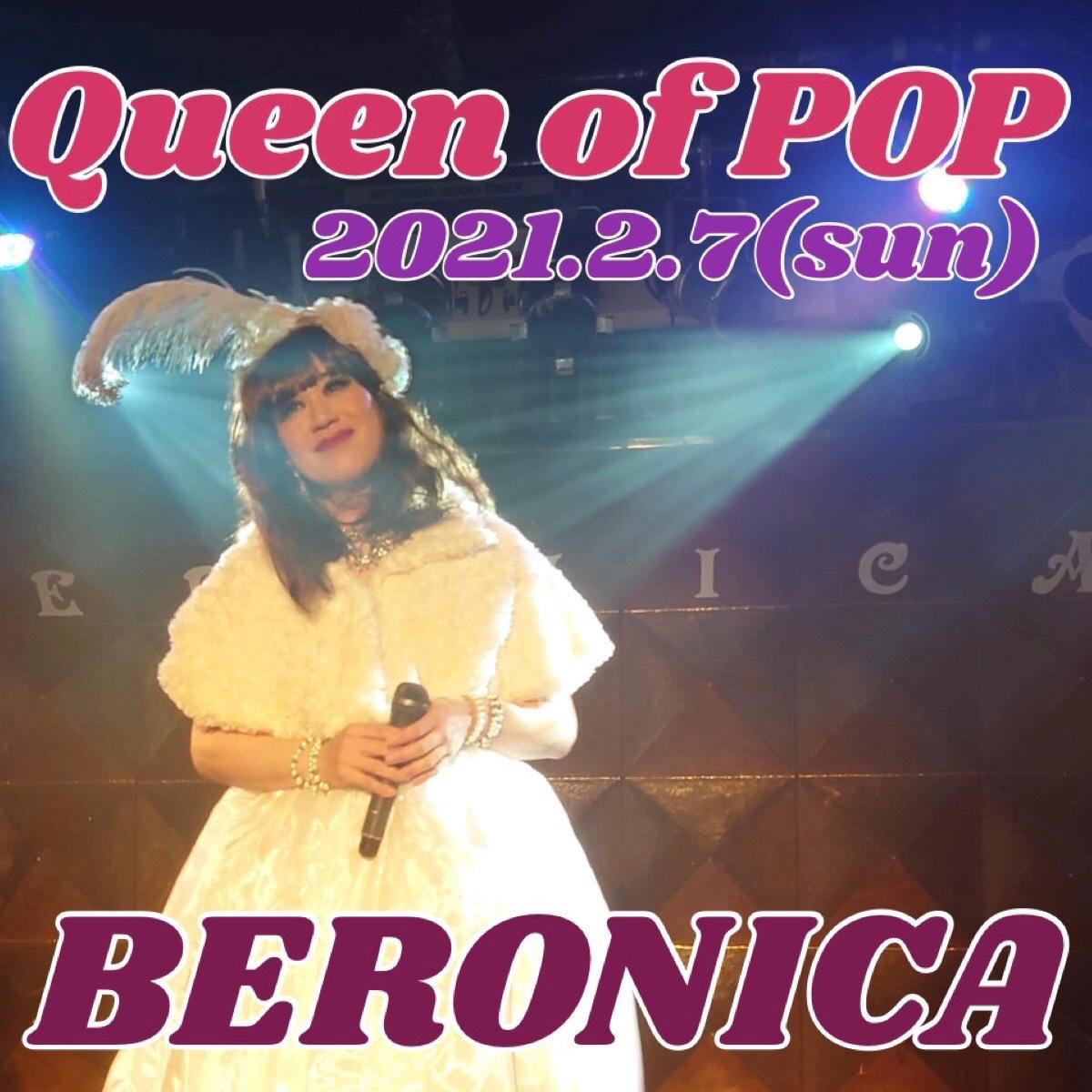 【Queen of POP】