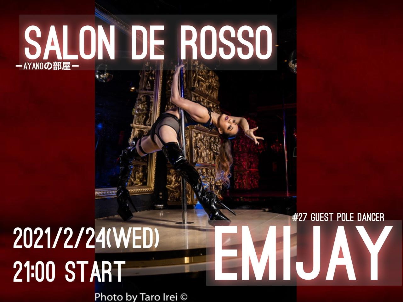 【 Salon de ROSSO ーAYANOの部屋ー】 〜 #27 ゲストポールダンサー  EMIJAY