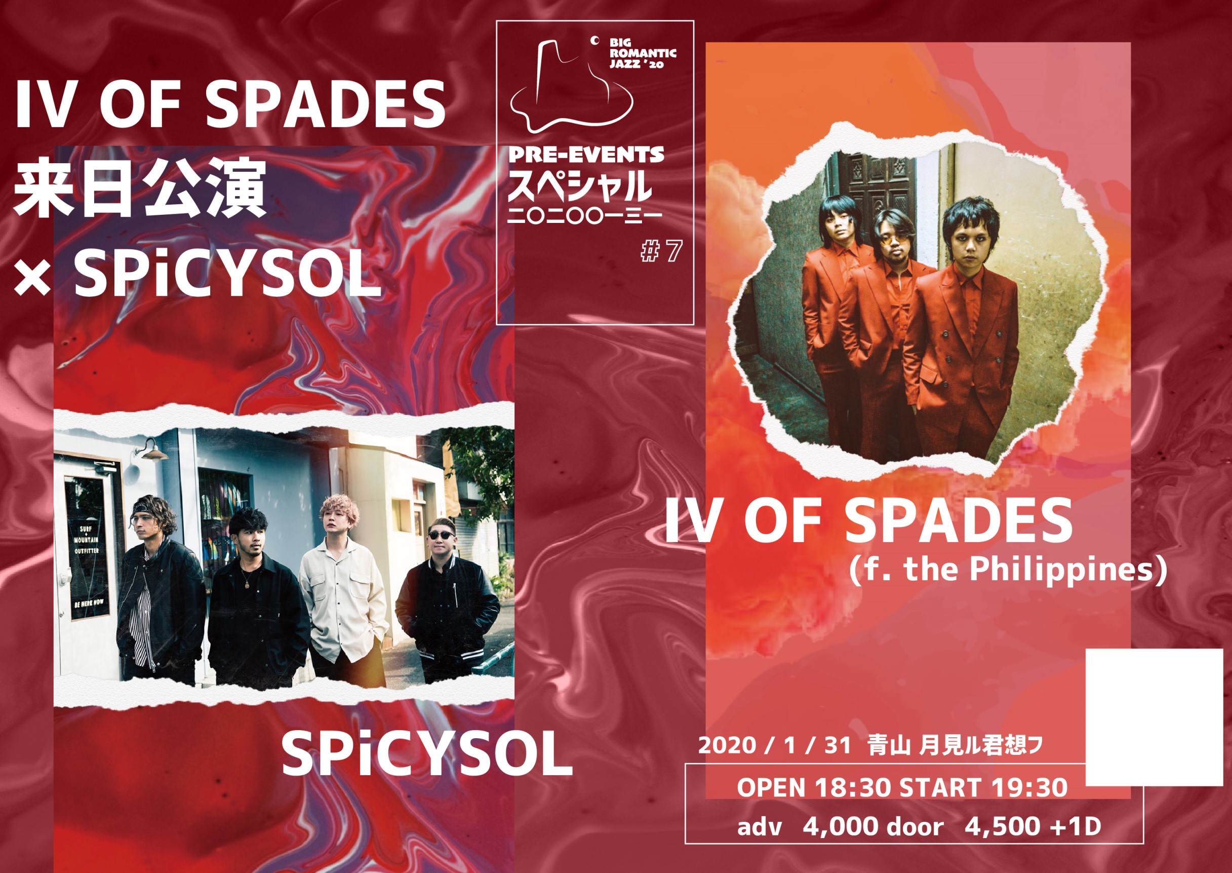 BIG ROMANTIC JAZZ PRE#7 IV OF SPADES来日公演 × SPiCYSOL