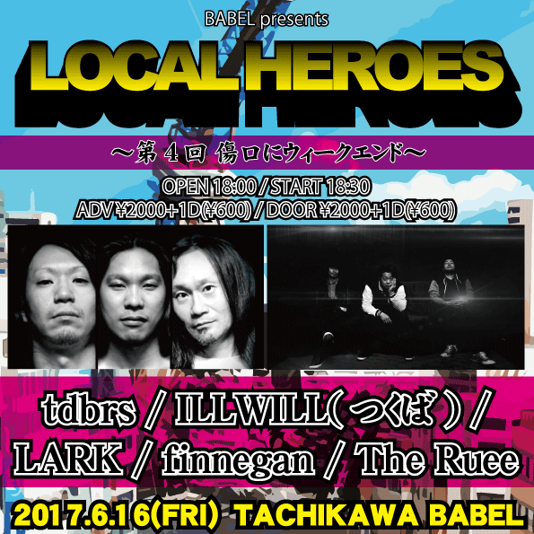 [ BABEL pre LOCAL HEROES ~第4回 傷口にウィークエンド~ ]