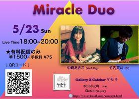 21/5/23  中崎あきこ×eito  Miracle duo (無観客配信です)