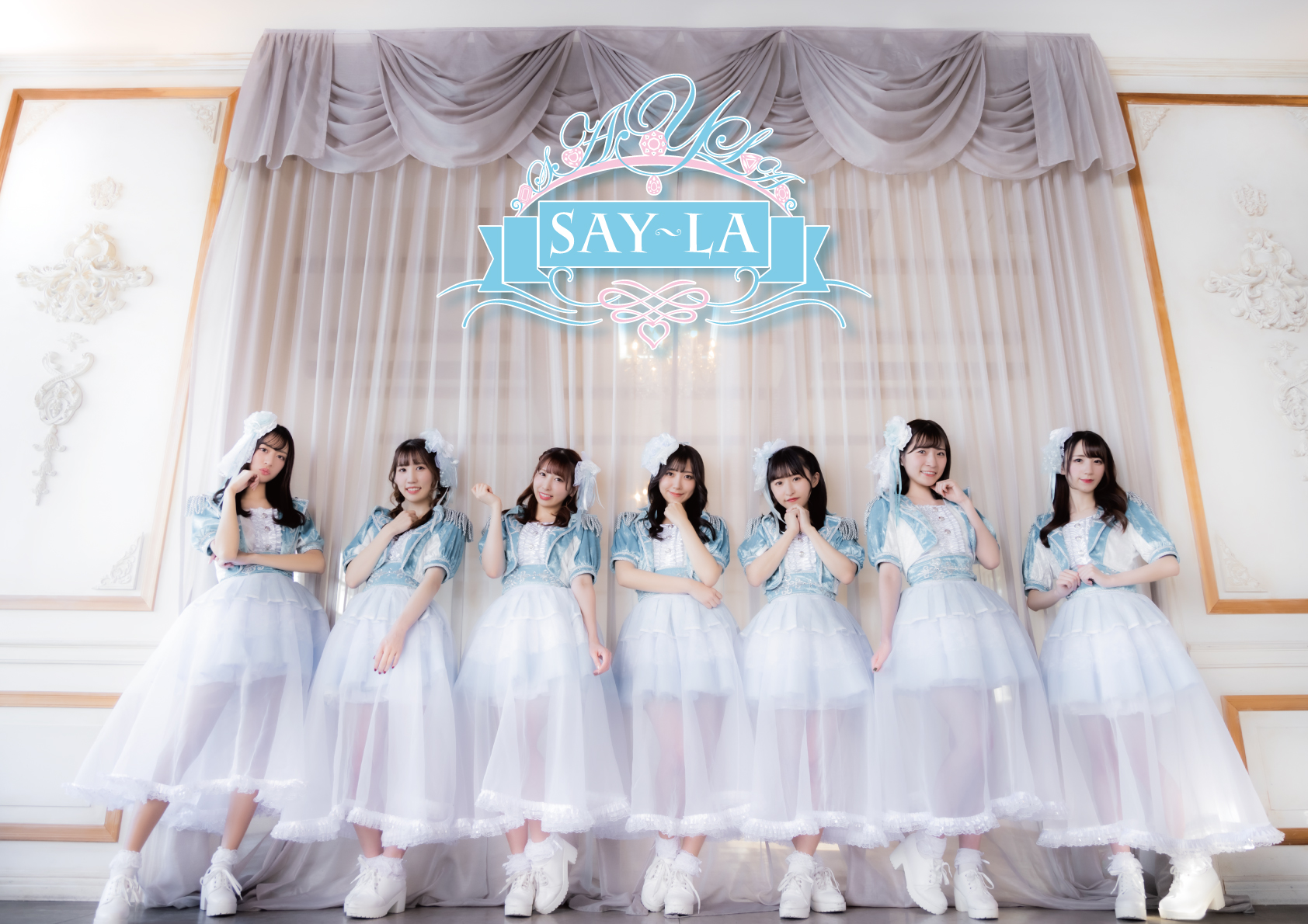 4月25日(日) SAY-LA 不定期公演