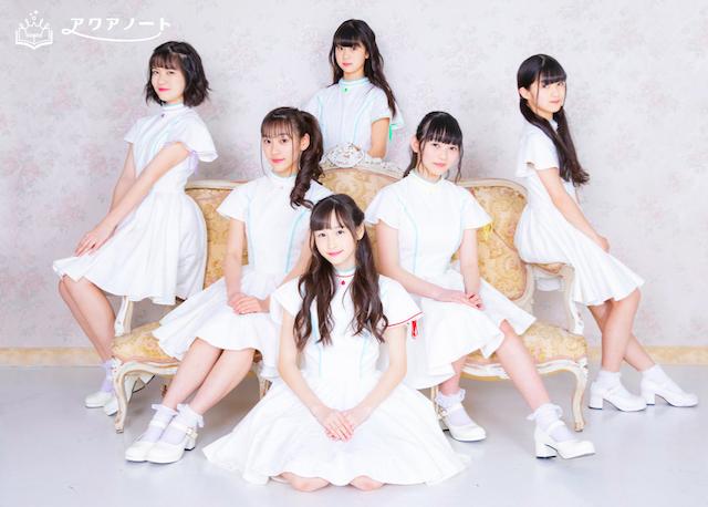 東京アイドル劇場アドバンス「アクアノート公演」2019年05月26日