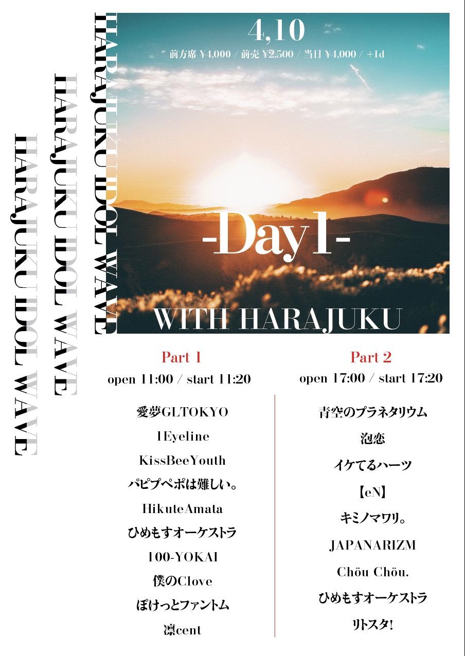 HARAJUKU IDOL WAVE Day1 Part2