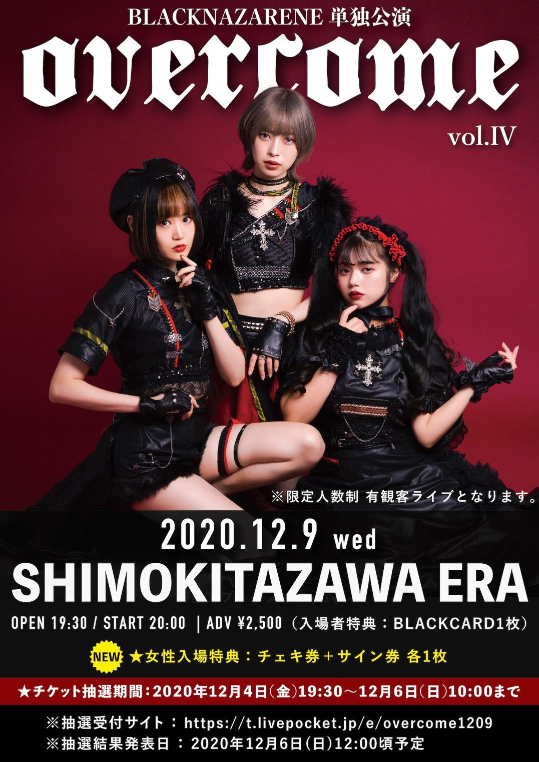 BLACKNAZARENE単独公演 「overcome vol.Ⅳ」