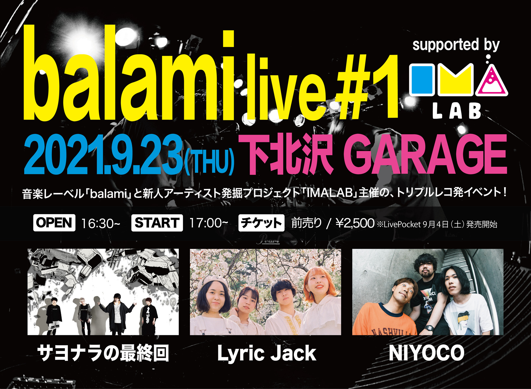 「balami live #01」 supported by IMALAB