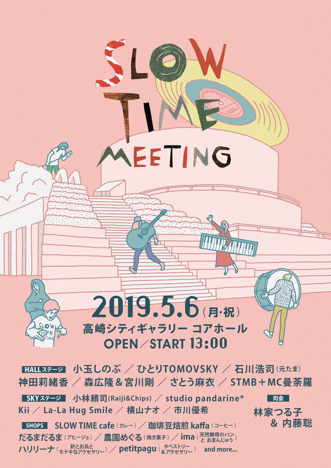 SLOW TIME MEETING 2019