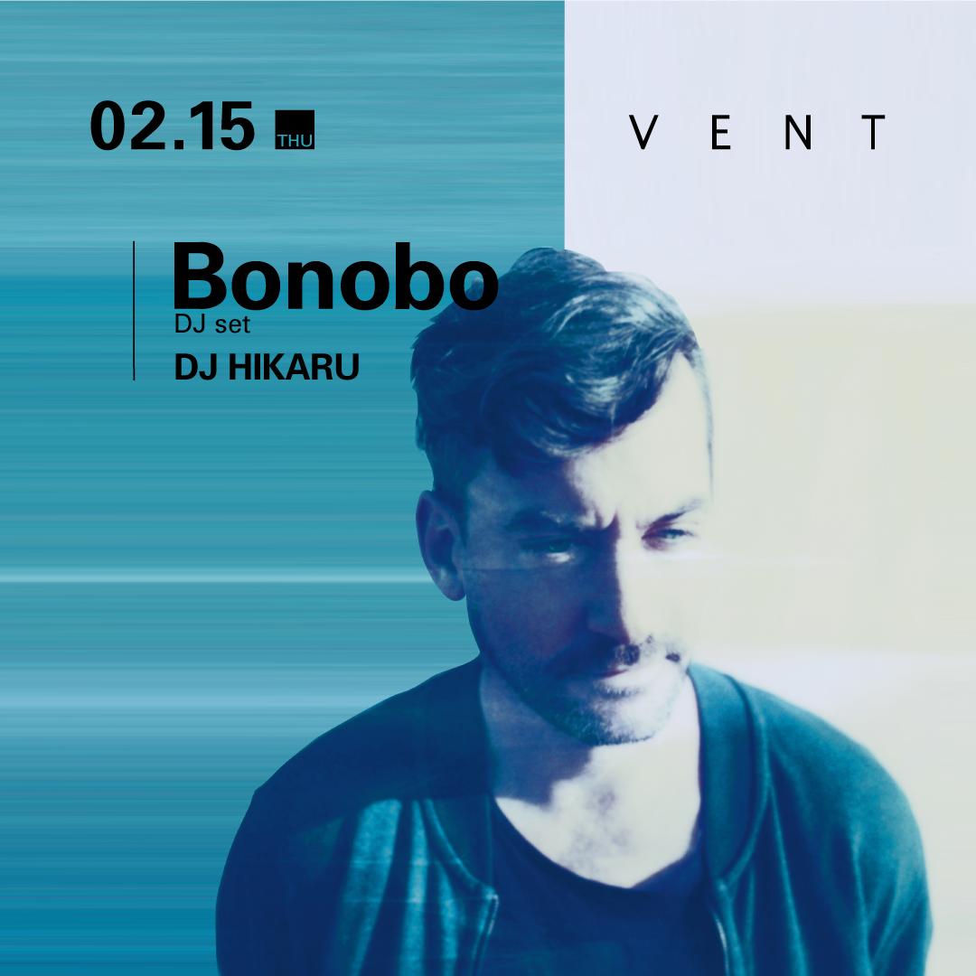 [前売] BONOBO DJ SET