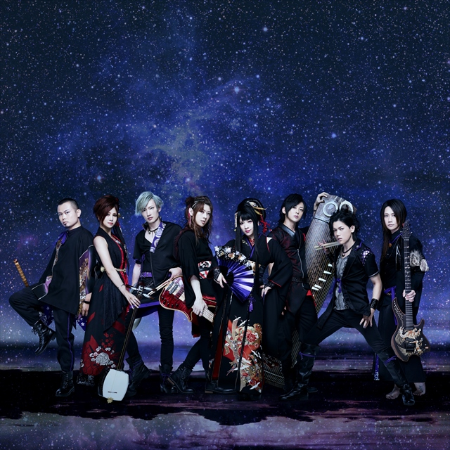WagakkiBand New Year Party 2018