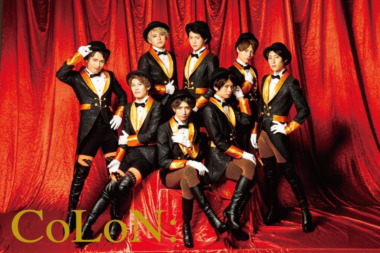 CoLoN×JustC-3 2man Live~残暑見舞い申し上げます~