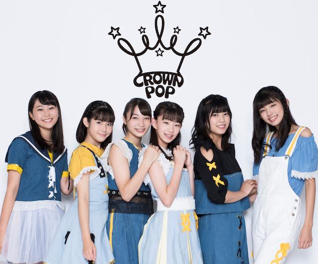 東京アイドル劇場アドバンス「CROWN POP公演」2019年04月28日
