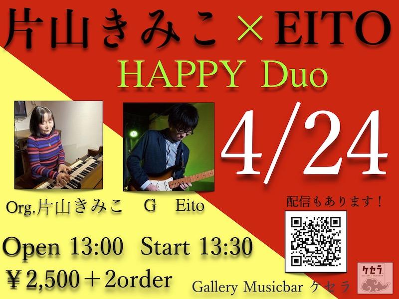 21/4/24  片山きみこ×Eito  Happy duo