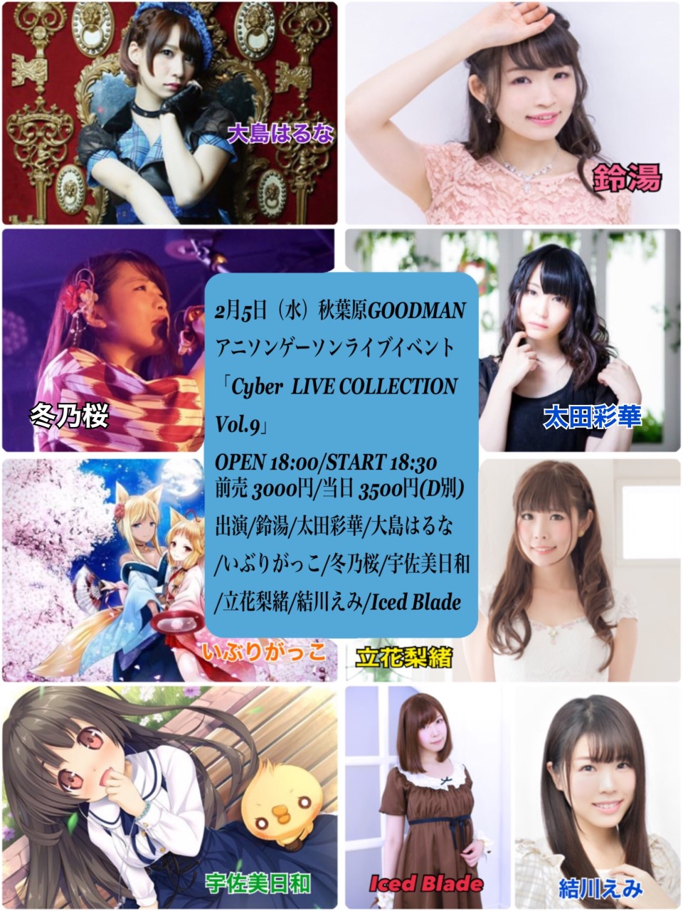Cyber  LIVE COLLECTION Vol.9