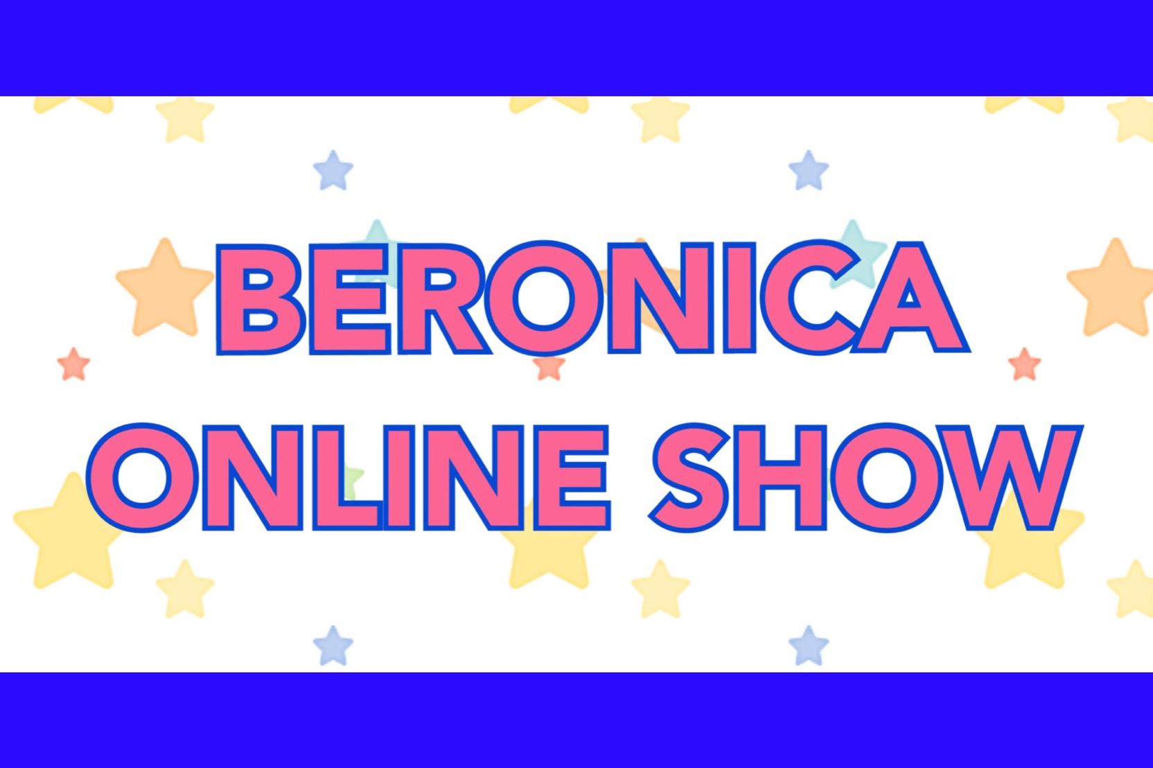 ★投げ銭専用★ 3/5無観客配信【BERONICA ONLINE SHOW】