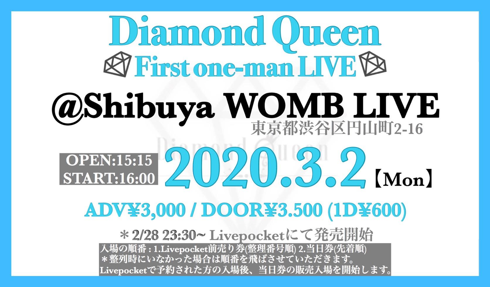 Diamond Queen  First one-man LIVE