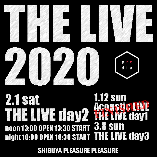 "predia ""THE LIVE 2020"" day2 noon"