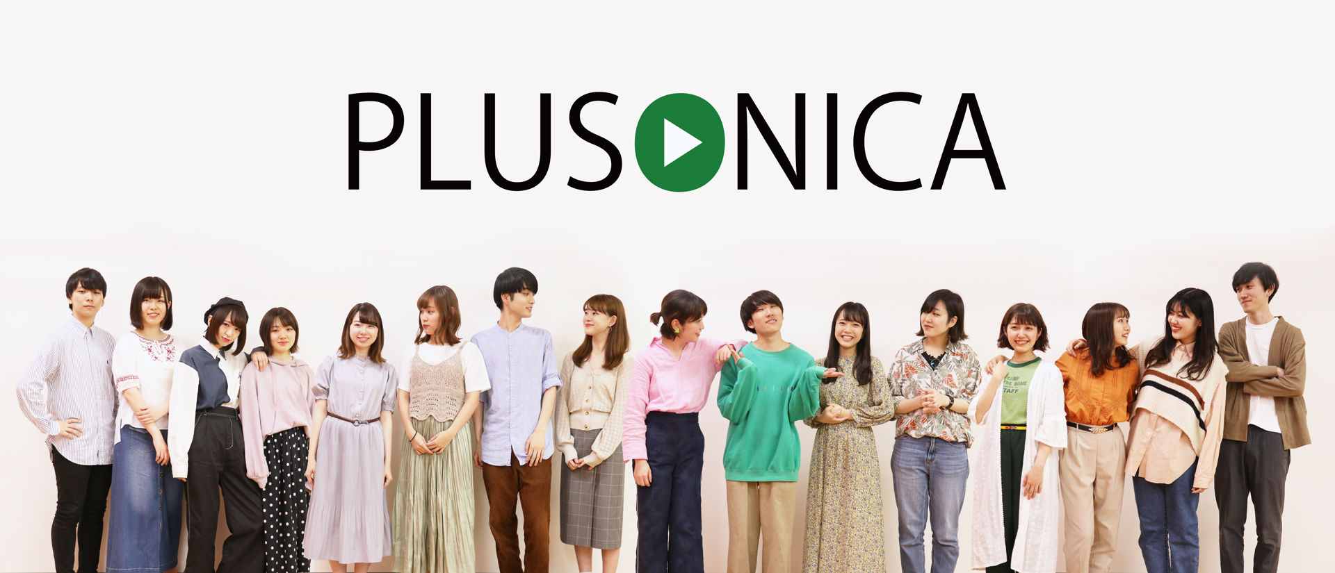 ぷらそにカーニバル2019 3rd Anniversary Festival追加公演 ~挑戦~