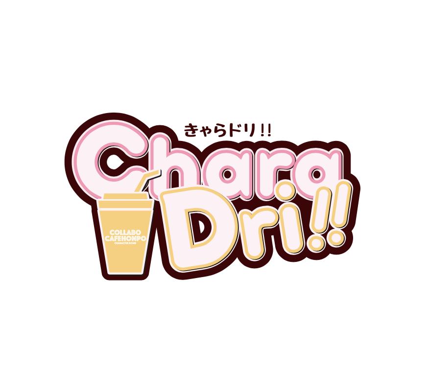 6月21日 (日) きゃらドリ!!大阪日本橋店 「鬼滅の刃」
