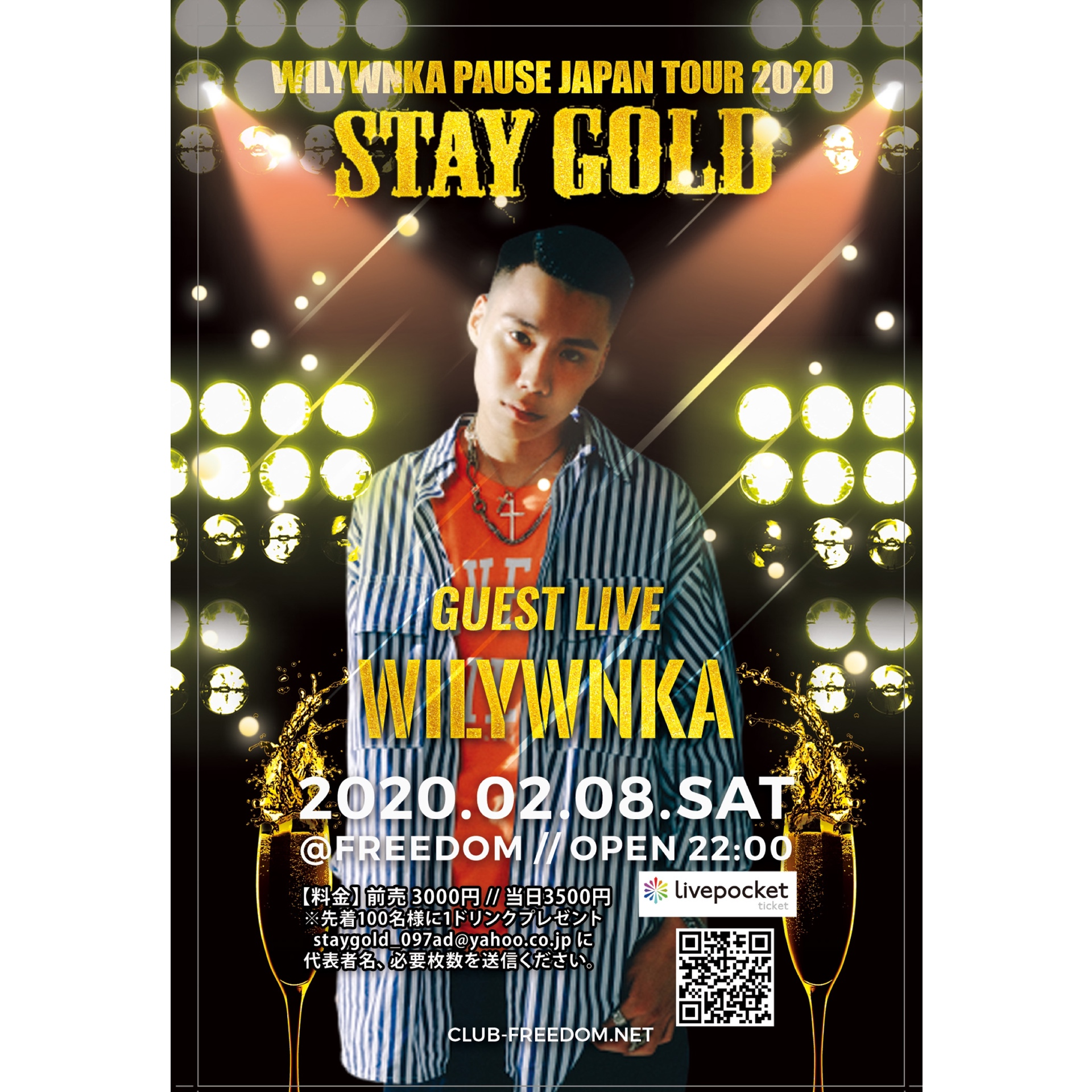 WILYWNKA PAUSE JAPAN TOUR 2020 In大分