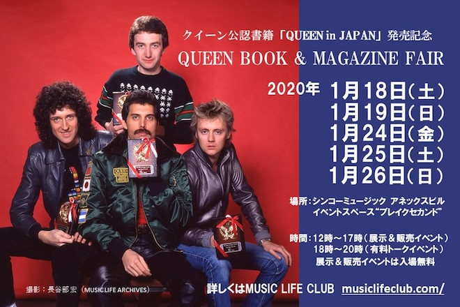 QUEEN BOOK & MAGAZINE FAIR