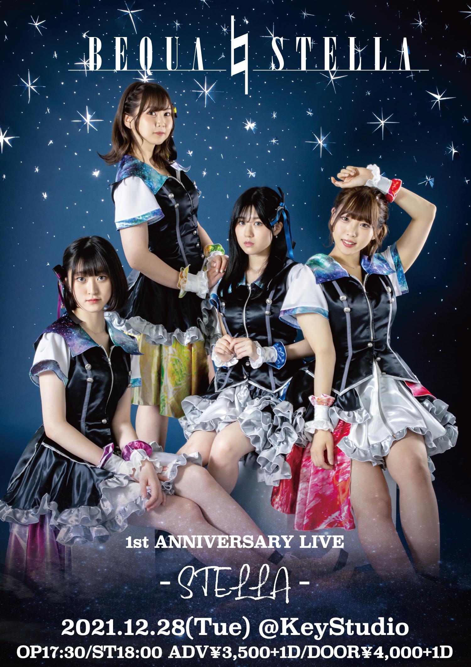 ♮ベクアステラ 1st ANNIVERSARY LIVE 「STELLA」