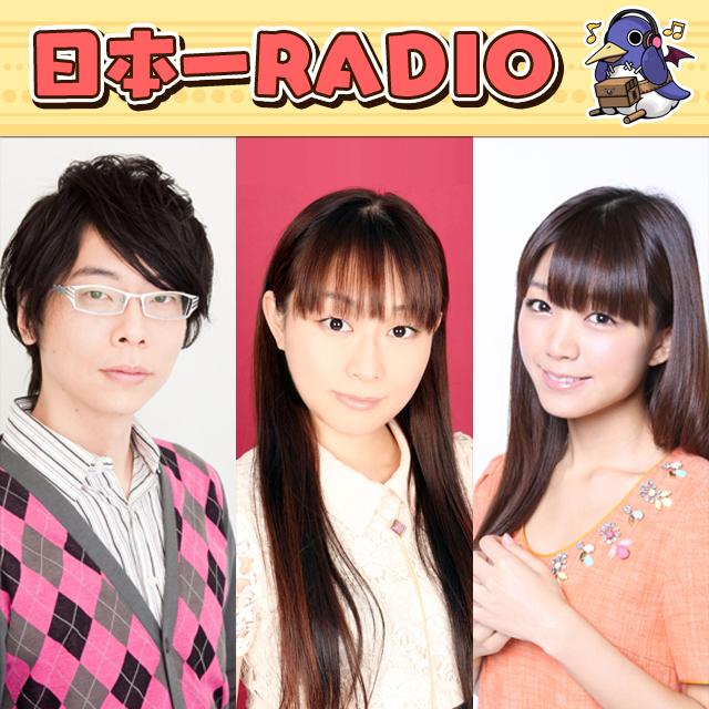 日本一RADIO公開録音