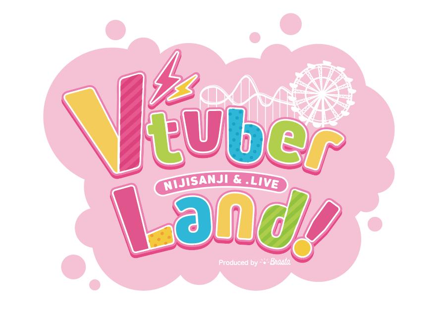 Vtuberland「9/22(土).LIVE DAY」