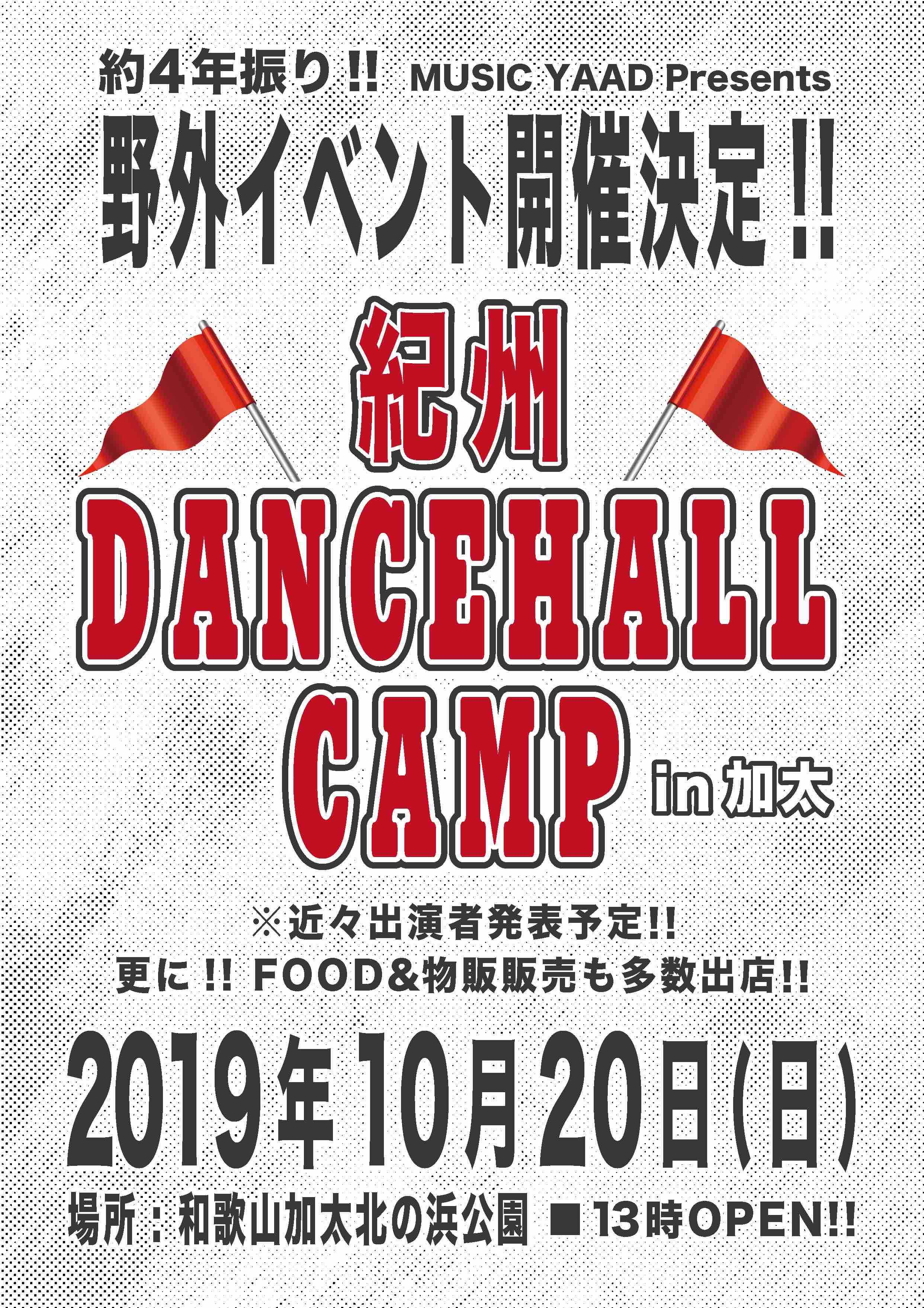 MUSIC YAAD Presents  『紀州 DANCEHALL CAMP 2019 in 加太』