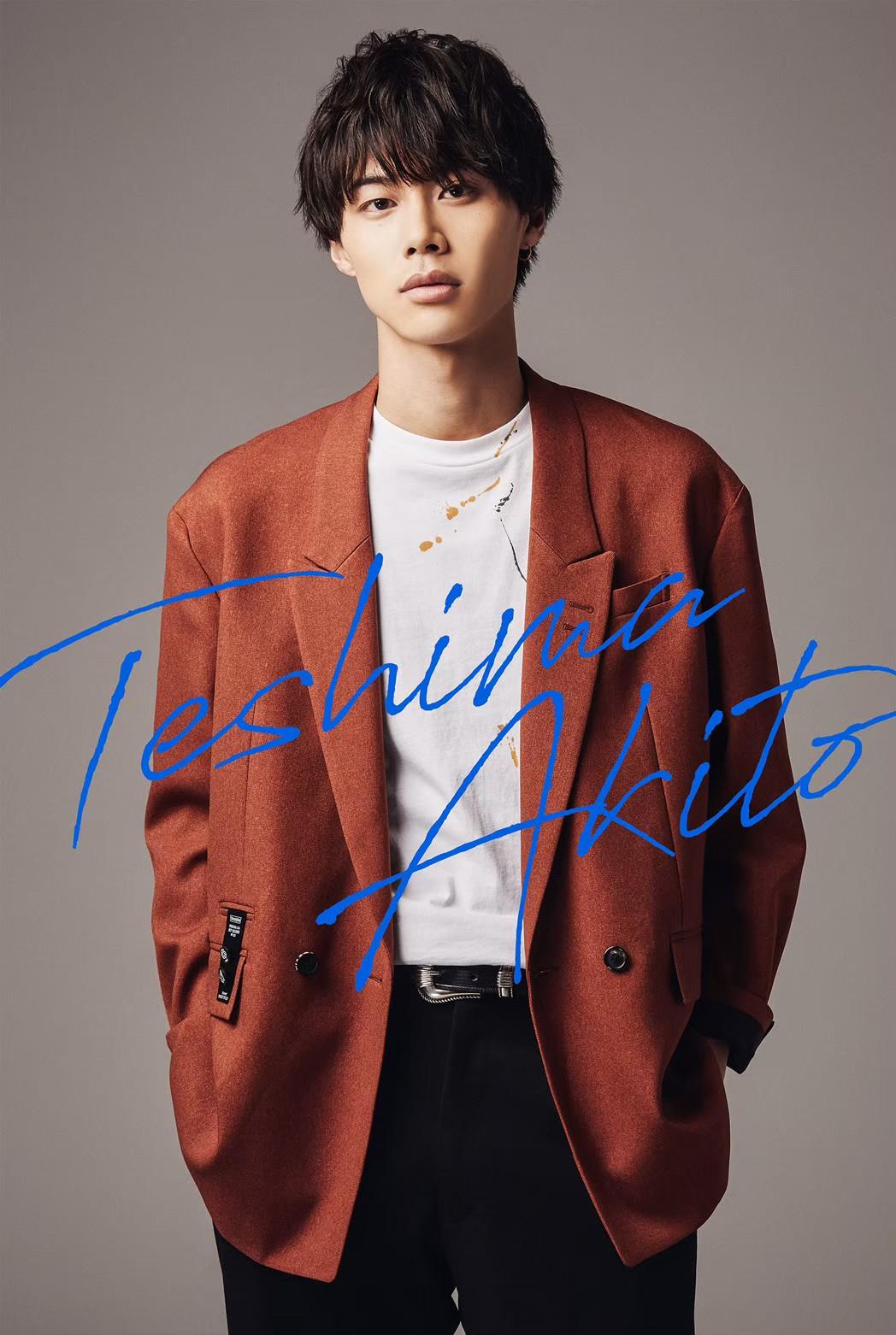 AKITO TESHIMA 1st ONEMAN TOUR 2021「Love Our Life」@広島BLUE LIVE(一般チケット)