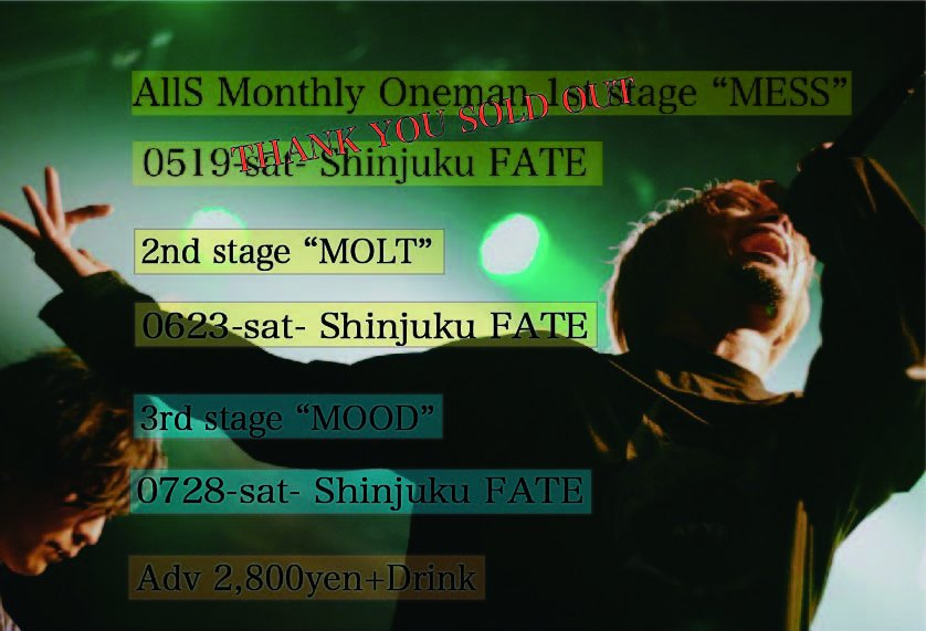 "【Bチケット】AllS Monthly Oneman 3rd stage ""MOOD"""