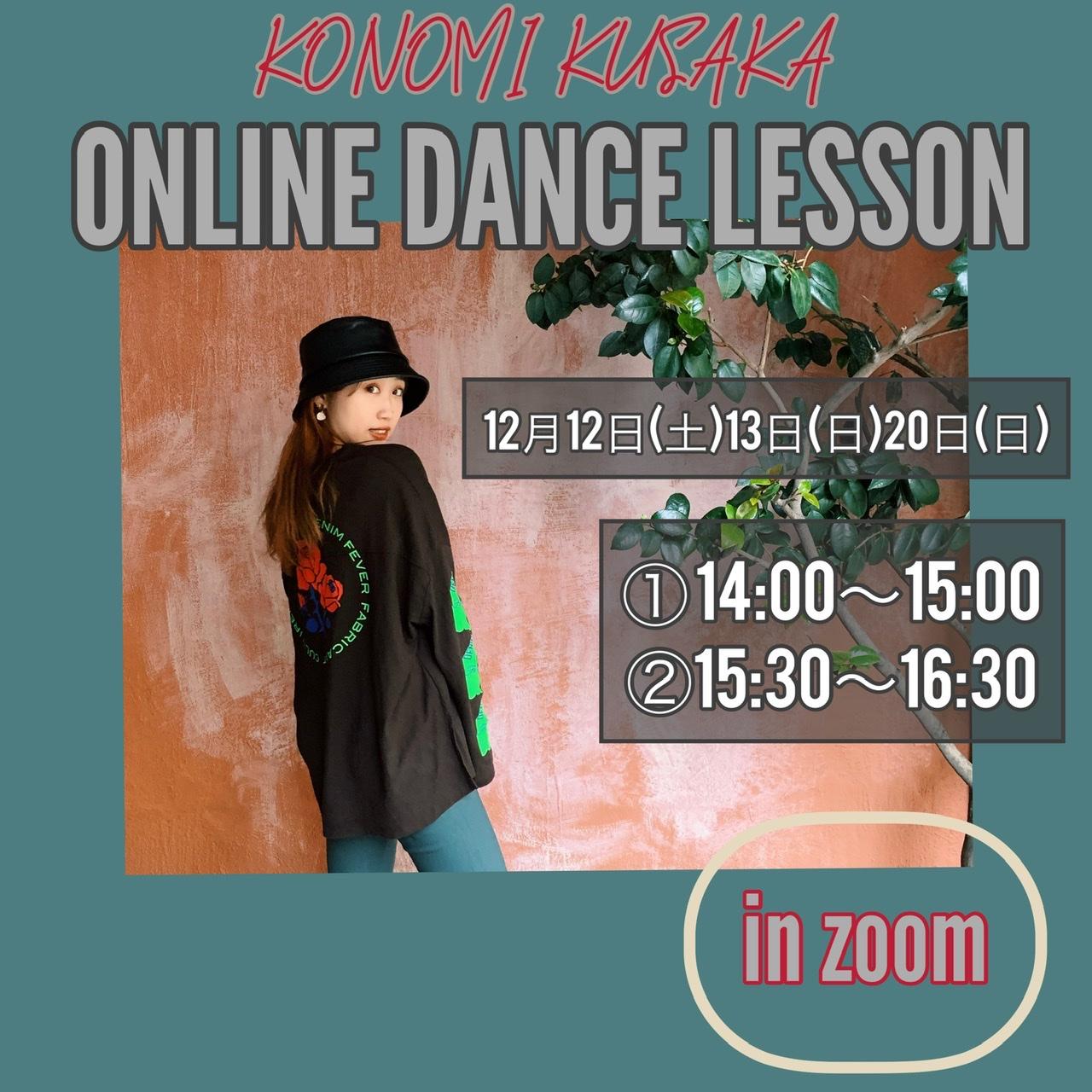 KONOMI KUSAKA  ONLINE DANCE LESSON 12/12 ②