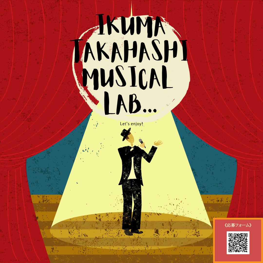【11/29(sun)】IKUMA TAKAHASHI MUSICAL LAB...
